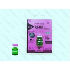 BOLDE 2ml 250mg/ml     CHANG PHARM