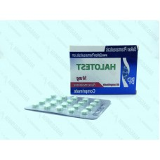 Halotest 20tab 10mg/tab BALKAN PHARMA
