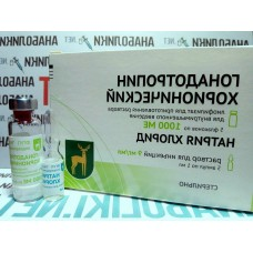 HCG 1 vial (1000 IU) + 1 ampoule of sodium chloride (9 mg/ml)