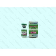 SP GONADOTROPIN 1vial 5000iu/vial SP LABORATORIES